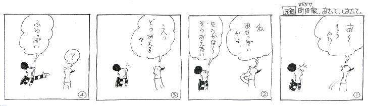 f:id:nakagakiyutaka:20161227230924j:plain