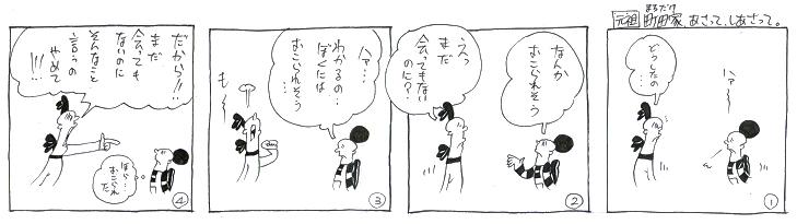 f:id:nakagakiyutaka:20170104100700j:plain