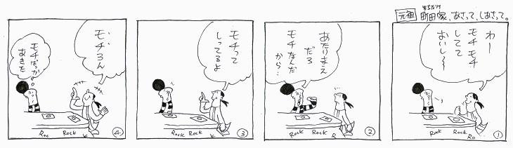 f:id:nakagakiyutaka:20170105103842j:plain