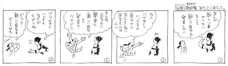 f:id:nakagakiyutaka:20170106103813j:plain