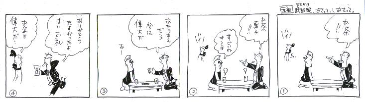 f:id:nakagakiyutaka:20170108101645j:plain