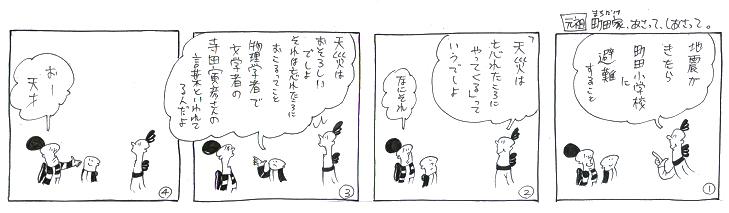 f:id:nakagakiyutaka:20170108101803j:plain