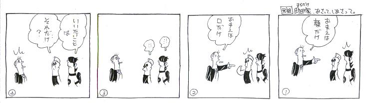 f:id:nakagakiyutaka:20170108102005j:plain