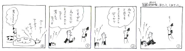 f:id:nakagakiyutaka:20170108102054j:plain