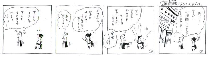 f:id:nakagakiyutaka:20170108102143j:plain