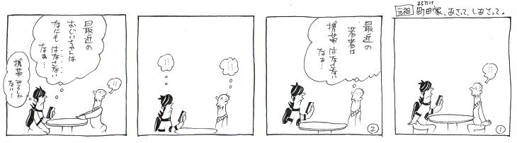 f:id:nakagakiyutaka:20170108102245j:plain