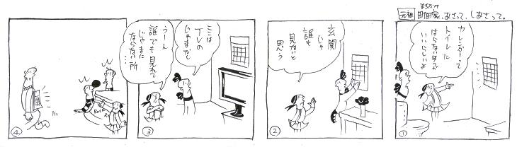 f:id:nakagakiyutaka:20170109101023j:plain