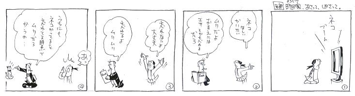 f:id:nakagakiyutaka:20170109101150j:plain