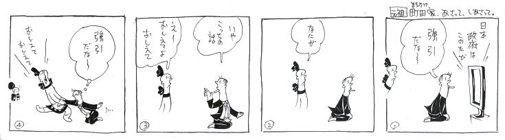 f:id:nakagakiyutaka:20170109101242j:plain