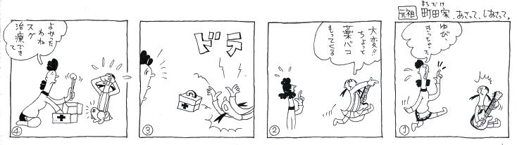 f:id:nakagakiyutaka:20170109102628j:plain