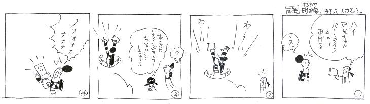 f:id:nakagakiyutaka:20170110094639j:plain