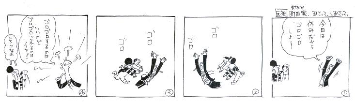 f:id:nakagakiyutaka:20170110094737j:plain
