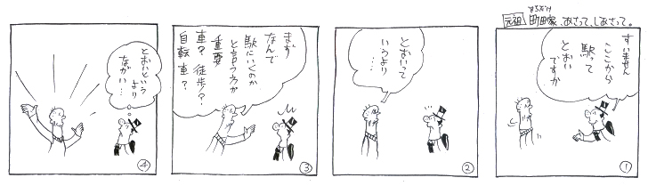 f:id:nakagakiyutaka:20170110094823j:plain