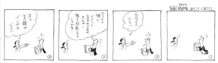 f:id:nakagakiyutaka:20170110094922j:plain