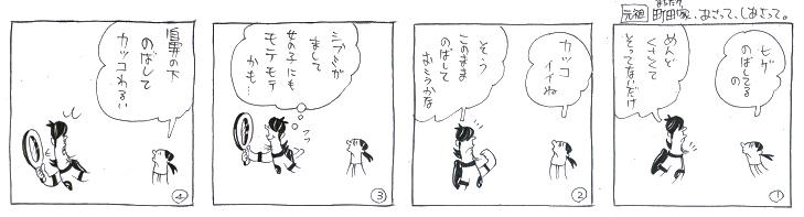 f:id:nakagakiyutaka:20170110095003j:plain