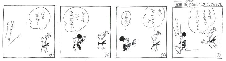 f:id:nakagakiyutaka:20170110095053j:plain
