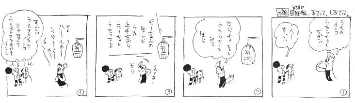 f:id:nakagakiyutaka:20170110095142j:plain