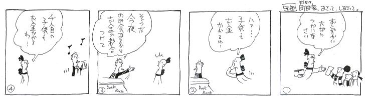 f:id:nakagakiyutaka:20170110102454j:plain