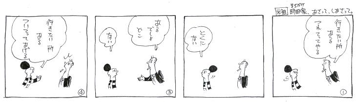 f:id:nakagakiyutaka:20170110102546j:plain