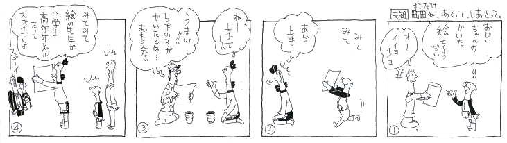 f:id:nakagakiyutaka:20170110102629j:plain