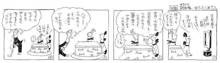 f:id:nakagakiyutaka:20170112233314j:plain