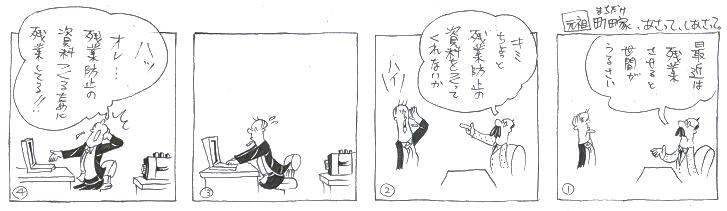 f:id:nakagakiyutaka:20170118215701j:plain