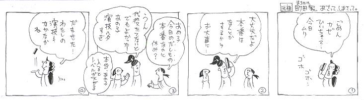 f:id:nakagakiyutaka:20170118215750j:plain