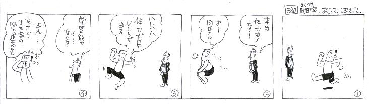 f:id:nakagakiyutaka:20170120074234j:plain