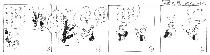 f:id:nakagakiyutaka:20170120074410j:plain