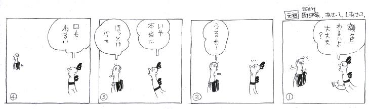 f:id:nakagakiyutaka:20170120074515j:plain