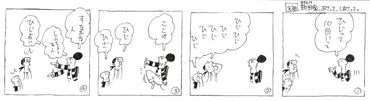 f:id:nakagakiyutaka:20170120074609j:plain