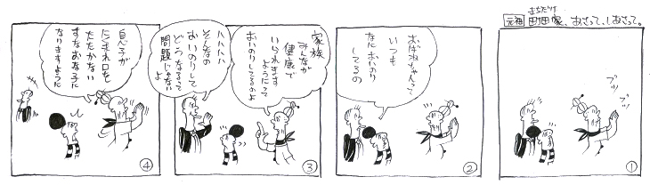 f:id:nakagakiyutaka:20170120074753j:plain