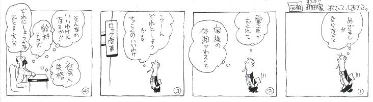 f:id:nakagakiyutaka:20170120074850j:plain