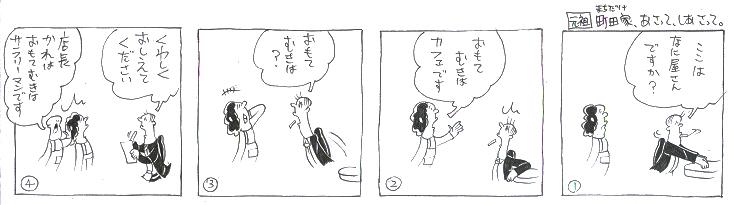 f:id:nakagakiyutaka:20170120095330j:plain