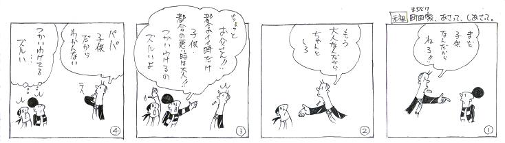 f:id:nakagakiyutaka:20170120095440j:plain
