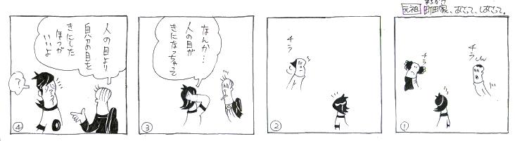 f:id:nakagakiyutaka:20170120095601j:plain