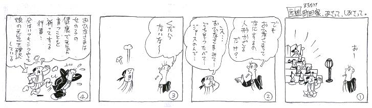 f:id:nakagakiyutaka:20170124091620j:plain