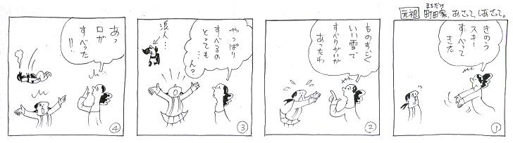 f:id:nakagakiyutaka:20170126081501j:plain