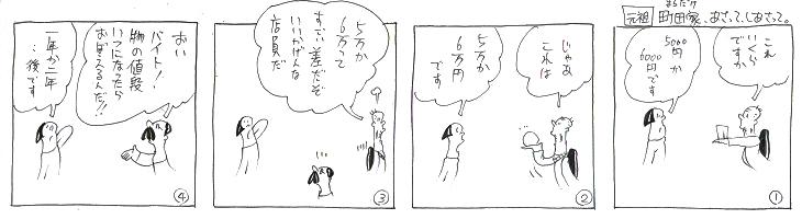 f:id:nakagakiyutaka:20170126081605j:plain