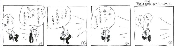 f:id:nakagakiyutaka:20170126081719j:plain