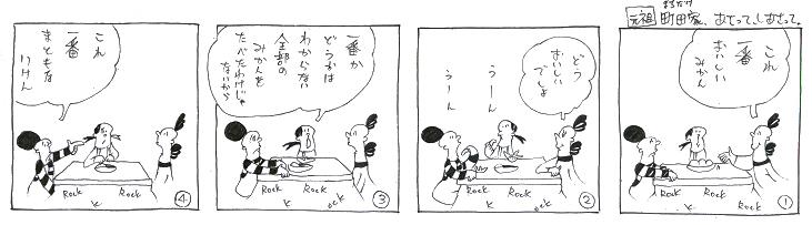 f:id:nakagakiyutaka:20170126081819j:plain