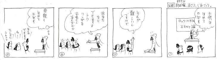 f:id:nakagakiyutaka:20170228232139j:plain
