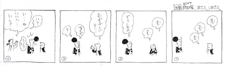 f:id:nakagakiyutaka:20170301074158j:plain