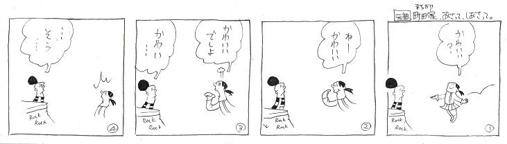 f:id:nakagakiyutaka:20170301074248j:plain