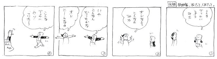 f:id:nakagakiyutaka:20170301074332j:plain