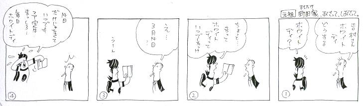 f:id:nakagakiyutaka:20170301074416j:plain