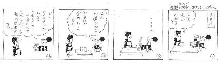 f:id:nakagakiyutaka:20170307075501j:plain