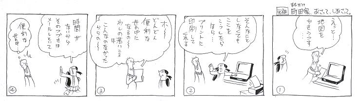 f:id:nakagakiyutaka:20170307075546j:plain