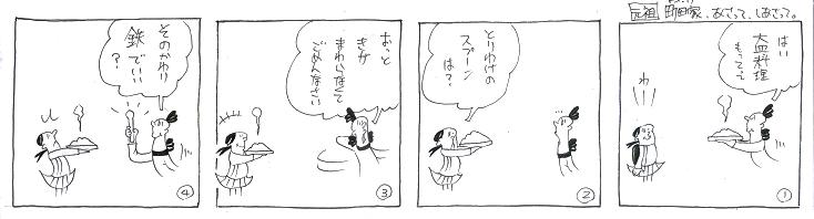 f:id:nakagakiyutaka:20170307075632j:plain