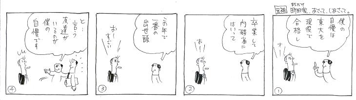 f:id:nakagakiyutaka:20170307075729j:plain